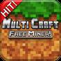 MultiCraft ― Free Miner!™