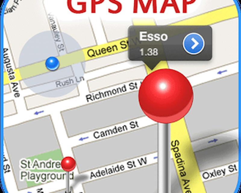 Карты Для Garmin Gpsmap Скачать Бесплатно
