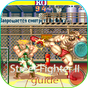 Guia Street Fighter 2