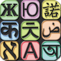 japanese dictionary download: