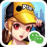 WeChat Speed