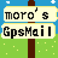 GpsMail